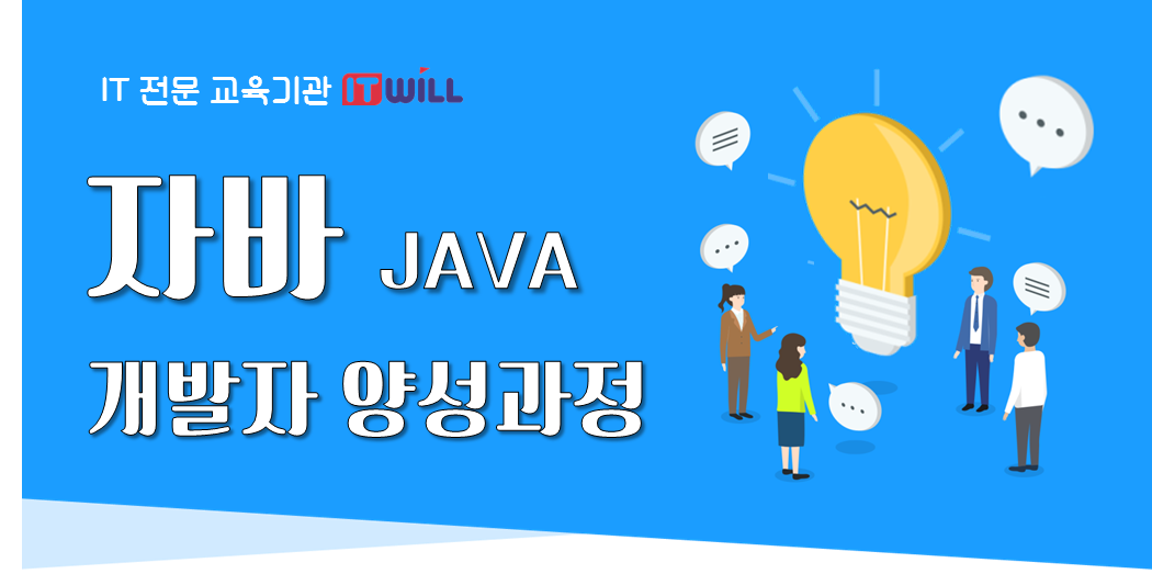 java0629.png